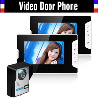 7 Inch Night Vision Digital Video Door Phone Intercom Doorbell Doorphone System 7 TFT LCD Color