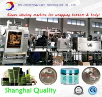 sleeve labeling machine line for bottle bottom cover machine,with bottom warpping device,with steam tunnel,CE
