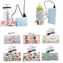 10 цветов, дорожная сумка для коляски, USB теплее молока, воды, изолированная сумка, детская бутылочка для кормления, подогреватель 28,0 см* 13 см
