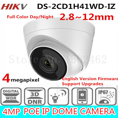 2017 Hikiv New Released 4.0 MP CMOS Vari-Focal Network Turret Camera DS-2CD1H41WD-IZ CCTV Dome IP Camera Lens 2.8~12mm