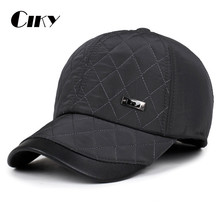 New Fashion  Men Hat Graffiti Unisex Winter Earflat  Baseball Cap  Casual Adult thick Snapback Fast Dry Hat B-209