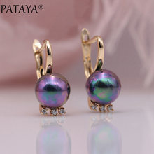 PATAYA New 585 Rose Gold Natural Zirconia AB Shell Pearls Dangle Earrings For Women Wedding Long Earring Jewelry Special Offer(China)