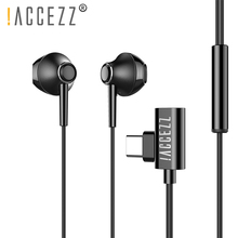 !ACCEZZ Type C Magnetic Earphone Charging Aapter For Xiaomi Mix2s Samsung Huawei P30 P20 Phone Charger Listening In-Ear