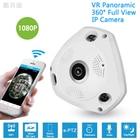 1080P HD Wifi Fisheye Camera 360 Degree Panoramic Camera 2.0 MP Wifi Camera Night Vision Wireless CCTV IP Camera Baby Monitor