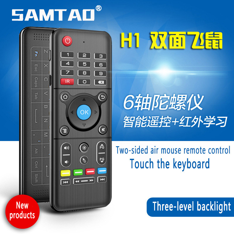 SAMTAO Fly Air Mouse with Gyroscope H1 2.4G Wireless Android Remote Controller Better than C120 airmouse for Smart TV PC L