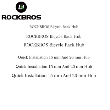 ROCKBROS Bicycle Rack Suction Roof-Top Bike Car Racks Carrier Quick Installation 15mm 20mm Hub Adapters For Quick Release Axle