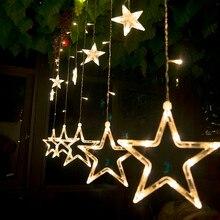LED Новогодние товары огни AC 220 В звезды СИД Шторы светлый праздник для вечеринки/Новый год украшения Новогодние товары огни