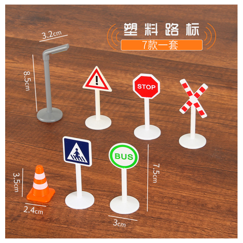 P173 Plastic Signage System Traffic Track Game Essential Scene Accessories Suitable For All Kinds Of Train Car Games