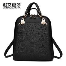2017 женщин рюкзак женский кожаный из случайных рюкзаки девушка студенты школьные сумки для подростков девушка черный back pack #