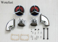 Wotefusi Air Cleaner Kit Intake Filter For Suzuki Boulevard all years M109 [MP57]