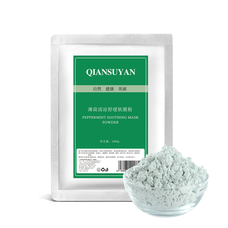 1000g peppermint soft film powder for pox and acne printing huangshan 1000g