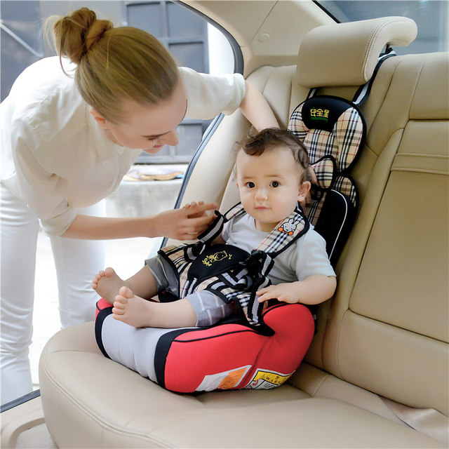 GSPSCN Child Car Seat Anti Slip Portable Safety Children Comfortable Baby Rising Travel Booster