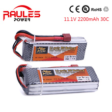 2 batteries 11.1 V 2200Mah 3 S 30C ZOP Lipo Lithium Battery  Tplug For RC Helicopter Drone Qudcopter Car Truck Boat Lipo Battery