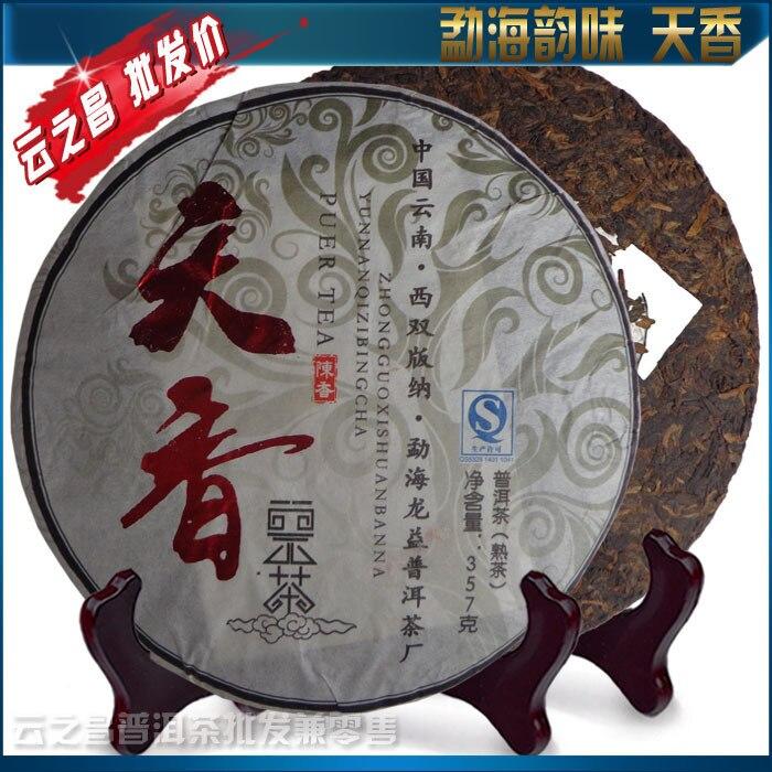 2011 year Chinese yunnan puer tea 357g font b health b font font b care b