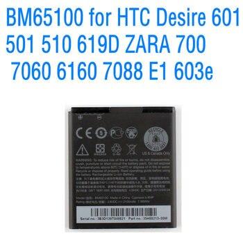 BM65100 dla HTC Desire 601 501 510 619D ZARA 700 7060 6160 7088 E1 603e baterie 2100 mAh litowo-jonowy o wysokiej jakości autentyczne