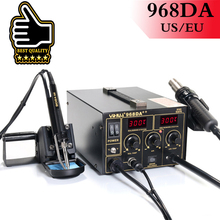 YIHUA 968DA++ Electronic Cell Phone 3 In1 Soldering Hot Air Repair Rework Station With Digital SMD Soldering Iron 110V/220V
