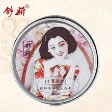 Marca Coreana ShuYan osmetics perfumes fragrâncias para mulheres desodorante Antiperspirante Beleza Essencial Sólida elegante cuidados com a pele