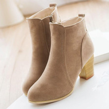 Autumn and Winter Short Cylinder Boots with High Heels Flock Boots Shoes Martin Zipper Boots Women Ankle Boots with Thick Scrub