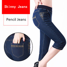 2019 New Spring Summer Woman Skinny Capris Jeans Women Elastic Wasit Stretch Knee Length Denim  Pencil Plus Size