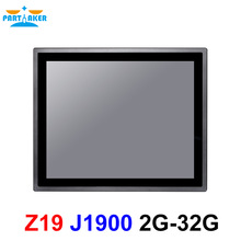 17 Inch IP65 Industrial Touch Panel PC All in One Computer with 10 Points Capacitive TS Intel Celeron J1900 Partaker Z19