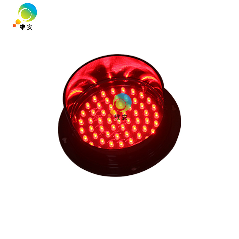 DC12V New Design Mini Red LED Module 125mm Red Light  Traffic Signal Light Replacement