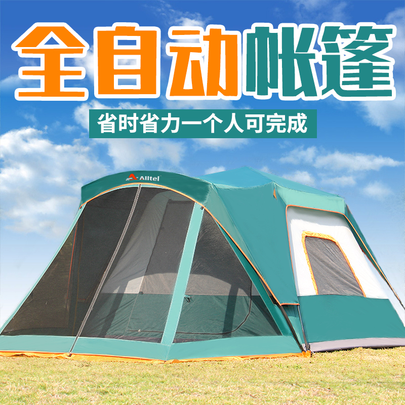 2018 New quick-open tent outdoor 5 -8 person Automatic field rain family camping tent alltel outdoor big quick open tent fully automatic two hall 6 8 person double layer tent against big rain large family tent