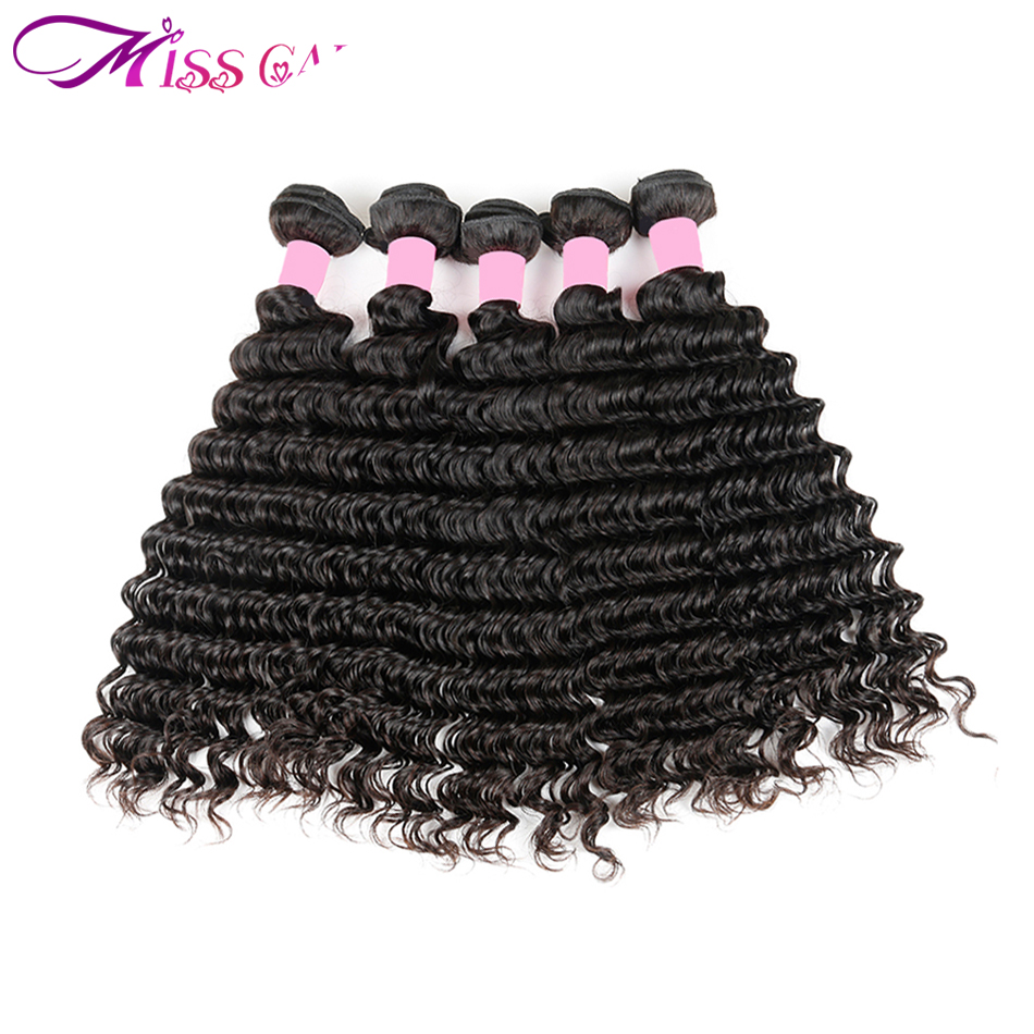 4 Bundles Deals Malaydian Curly Hair Weave Bundles Natural Color Human Hair Bundles Miss Cara non Remy Human Hair Extensions