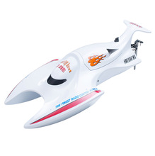 2017 hot sell summer electric children RC high speed boat 7016 2.4G 45cm large water waterproof rc racing boat model toy for kid