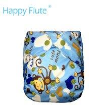 Happy Flute NB/S тканевые подгузники, двойные вставки, подходит для детей 3-6 месяцев, без вставки