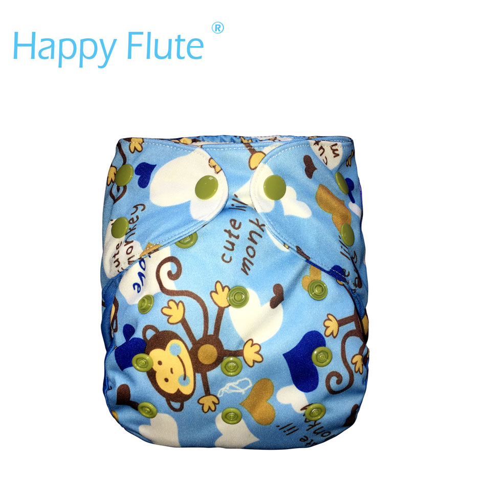 Happy Flute NB/S Cloth Diaper cover,  with double gussets,fits 3-6months baby,without insert