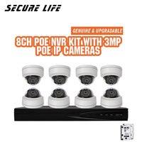 8ch POE NVR комплект + 3MP POE купольные IP камеры видеонаблюдения