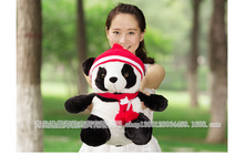 high quality , lovely red stripes hat scarf panda plush toy,Christmas gift h92