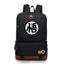 Anime Dragon Ball Cosplay Hombres y mujeres bolsa de hombro informal bolso del estudiante mochila de regalo de cumpleaños del niño