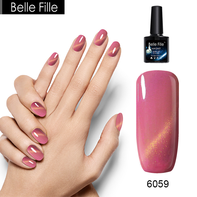 Belle Fille Gel Nail Polish Cat Eye Bling Line Nude Rose Color Need Top Coat Dried