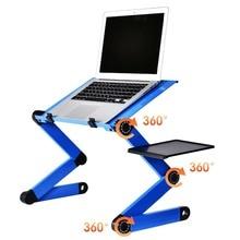 แบบพกพาแล็ปท็อปโต๊ะยืนสำหรับเตียงโซฟาแล็ปท็อปพับโต๊ะโน้ตบุ๊คด้วยเมาส์ Pad & Cooling Fan สำหรับสำนักงาน