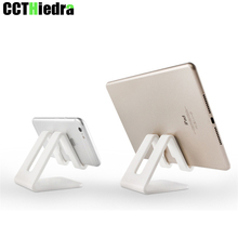 Universal Tablet Holder For ipad Pro air mini 1 2 3 4 for iphone X 8 7 Tablet Holder Most Phone Holder Stand Mount Support adjustable tablet stand holder portable fold up stand holder tablet pc for ipad mini 2 3 4 for ipad air tablet stand holder