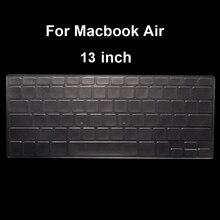 Для Macbook Air 13 дюймов мягкие прозрачная клавиатура из ТПУ кожного покрова протектор Высокое качество Кристалл Обложка