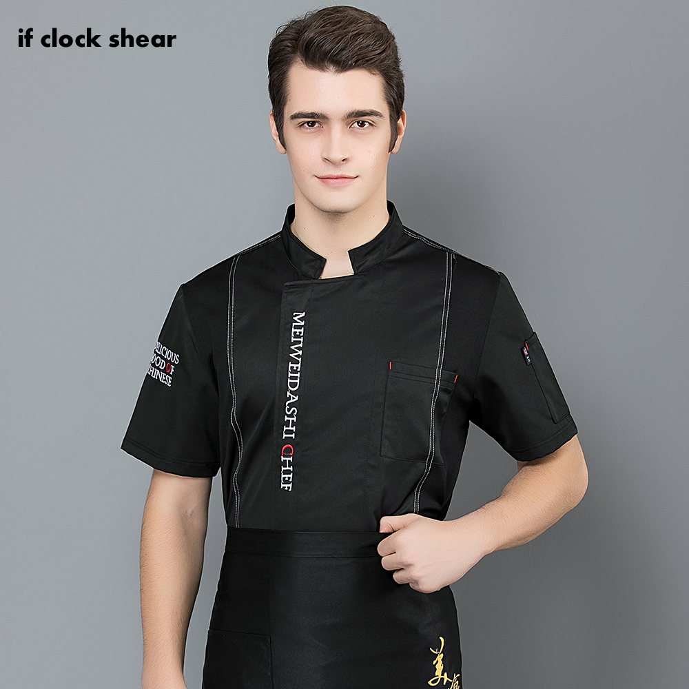 IF Short Sleeved Chef Uniform Men And Women Hotel Restaurant Kitchen Chef Work Clothes Men's Professional Clothing Wholesale New