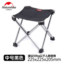 Naturehike factory Outdoor Foldable Folding Fishing Picnic BBQ Garden Chair Tool Camping Stool M size