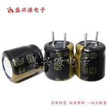 Envío Gratis 100 piezas 4v680uf 680uf4v próxima a alta frecuencia CPU placa base condensadores especificaciones: 8x9 precisión: 20%