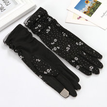 Spring Thin Gloves Sunscreen Ms. Section Summer Long Cotton UV Touch Screen Driving Non-Slip TBFS02