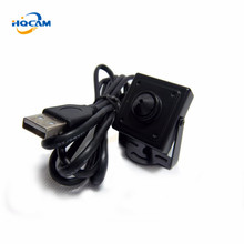 MINI ATM USB Camera 0.3 Megapixels USB HQCAM mini camera/ATM Bank Camera 3.7mm Lens Support Linux XP System mini usb cctv camera