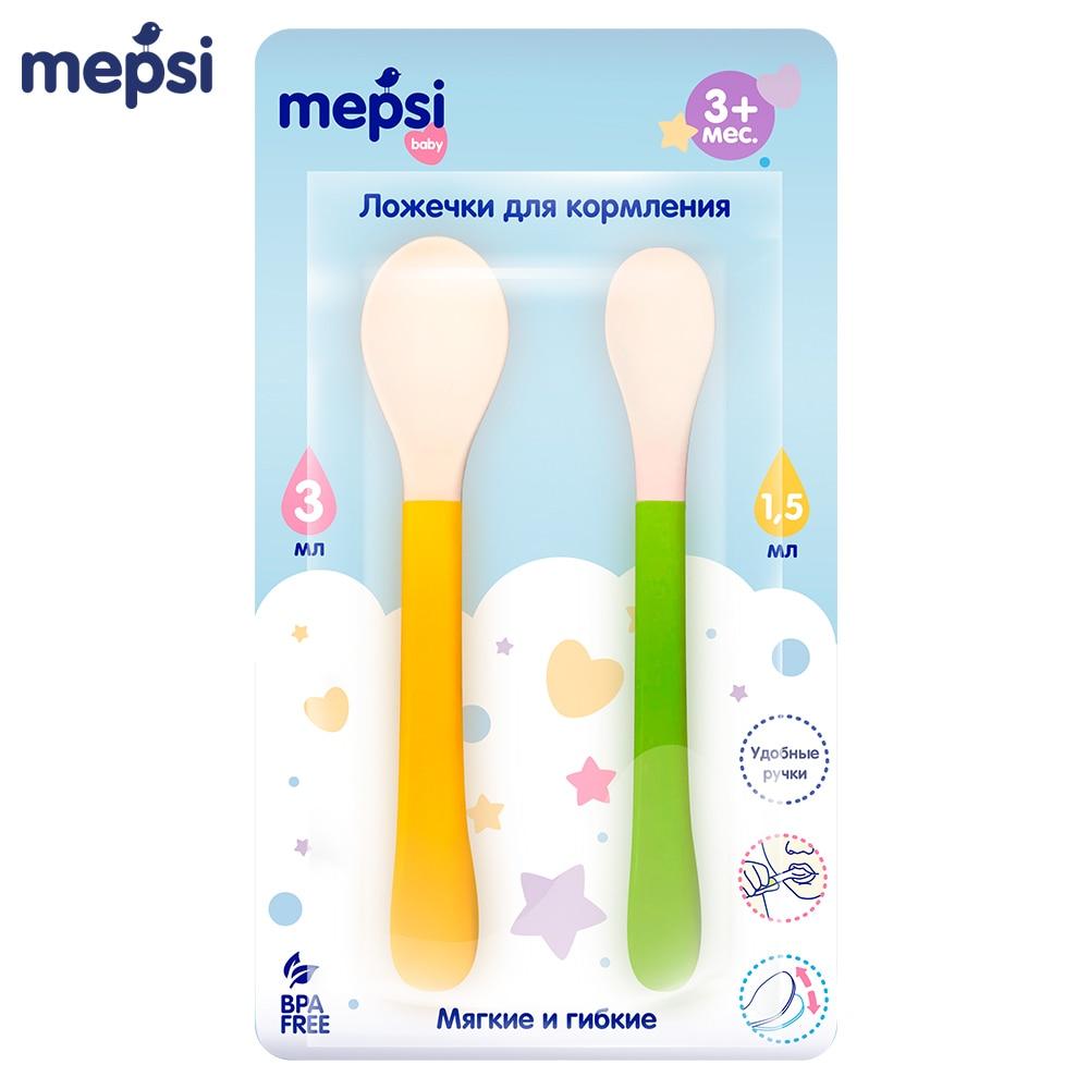 Utensils MEPSI 0332 Spoons for the first lure feeding baby kids children