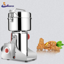 Home Appliances - Kitchen Appliances - 110V/220V Electric Coffee Grinder Swing Type Rice Cereal Mills Herbal Powder Mill Dry Food Grinding Machine Spices Cereals Crush