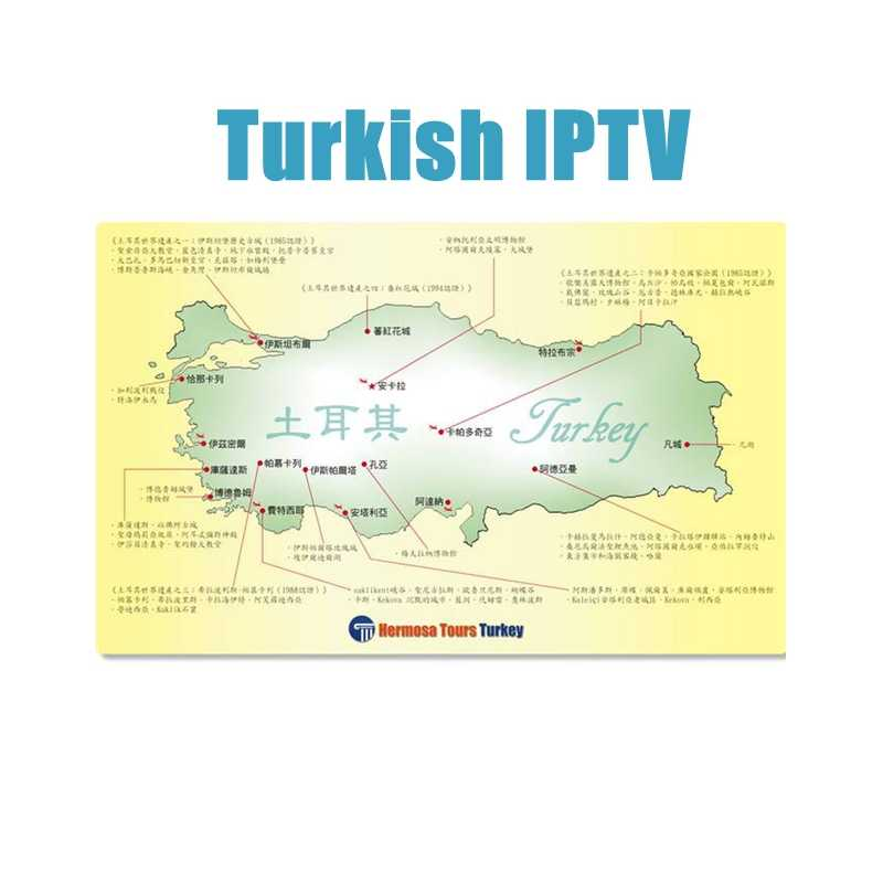 VOD test iptv Provider Indian Turkish Pakistan channels m3u subscription 1 year USA UK Adult IPTV Europa account reseller panel