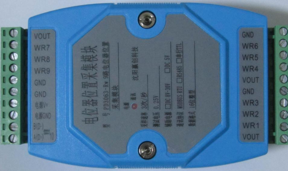 9 way potentiometer resistance signal displacement signal transmitter isolation 4859 way potentiometer resistance signal displacement signal transmitter isolation 485