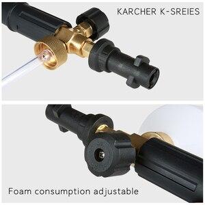 Image 5 - Lança da espuma da neve para a limpeza de alta pressão do carro da arruela da série de karcher k tornador da arma do canhão da espuma do bocal da espuma para o carcher k2 k7