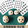 5pcs/lot  2016 Fashion cute baby favourite beautiful DIY doll eye stickers eyes water transfer stickers