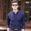 Luxury Brand Mens Dress Shirts 2016 Fashion Design Printed Men Slim Fit Shirt Long Sleeve Chemise Homme Casual Camisas clothes