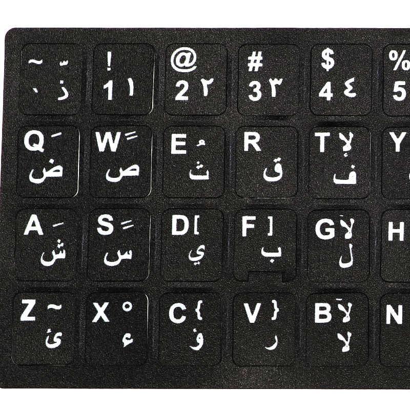 Dustproof Waterproof Russian Keyboard Stickers Standard Letters Button  Alphabet Layout Cover Keyboard Film French Arabic For PC